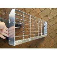 Wholesale T1 T2 T3 T4 T5 T6 Galvanized Steel Stair Treads  Free Sample from china suppliers