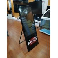 Buy cheap 43 Inch Replacement Hotel Digital Signage Lcd Advertising Display Billboard from wholesalers