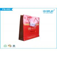 Wholesale Retail Red Kraft Paper Gift Bags Powder Coating With Drawstring from china suppliers