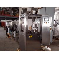 Wholesale Njp-1200 Hard Capsule Filling Equipment from china suppliers