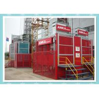 Wholesale Twin Cage 1.5 Ton Passenger And Material Hoist , Building Construction Hoist from china suppliers