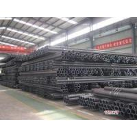 Wholesale Hot Rolled Carbon 20# Seamless Steel Pipe/Tube from china suppliers