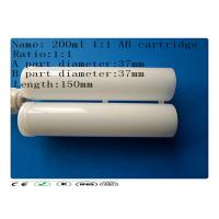 Wholesale Dual cartridge , AB glue barrel , adhesive packing cartridge 200ml from china suppliers