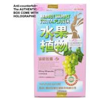 Wholesale Fruta Planta Pink Version Fruit Extracts Natural Weight Reduce Capsules from china suppliers