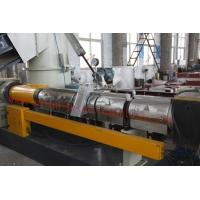 Wholesale PE film granulator LDPE film pelletizing machinery film recycling machinery from china suppliers