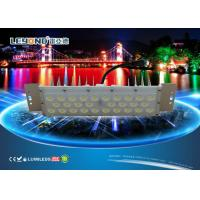 Wholesale full waterproof LED light High lumen outdoor LED module for street light 50W IP65,5700K from china suppliers