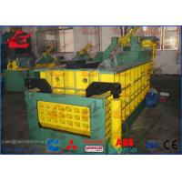 Buy cheap Forwarder Out Scrap Metal Baler Y83Q-135 Hydraulic Metal Baler Customize Accepted from wholesalers