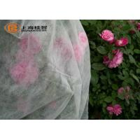 Wholesale Spunbond Non Woven Polyester Fabric For Garden Agriculture Furniture Medical from china suppliers