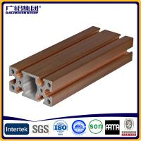 Wholesale powder coating industrial aluminum profiles from china suppliers