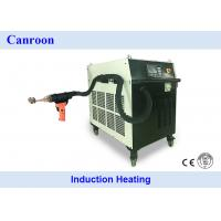 Mobile Induction Heating Welding Machine for Brazing Flat Copper Wires of Electric Motor