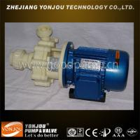 Wholesale FS Fluorine Plastic Centrifugal Pump, Fluorine Plastic Pump from china suppliers