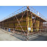 Wholesale Arced steel formwork and timber formwork construction for Nuclear Power Station from china suppliers