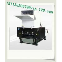 Wholesale Plastic grinding machine with V Shape Cutter from china suppliers