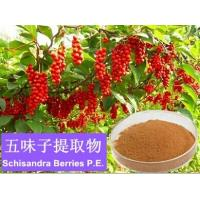 Wholesale Pharmaceutical Schisandra Extract for Anti-HIV Steroids Pharmaceutical CAS 7432-28-2 from china suppliers