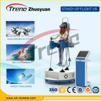 Wholesale Amusement Park Video Game Virtual Reality Gaming Devices With 360 ° Rotating Platform from china suppliers