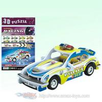 Buy cheap 3D Police Wagon with Pull Back DIY 8 Styles (3DP-28877D) from wholesalers