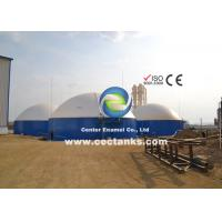 Wholesale Glass Fused to Steel Tank with Enamel Roof / Double Membrane in Bio Energy Application from china suppliers