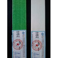 Wholesale Glass Fiber FRP Flat Bar , Thermal Insulation Light Weight Pultruded Profiles from china suppliers