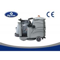 Wholesale Dycon Cordless Driving Ground Cleaner , Floor Scrubber Dryer Machine With One Brush from china suppliers