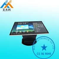 Wholesale 43Inch Tea Table OS System High Brightness 500CD FUll HD LG Capacitive Touch Screen from china suppliers