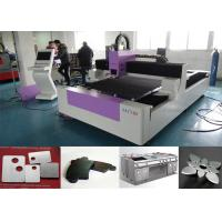 Wholesale Fiber Sheet Metal Laser Cutting Machine With External Cooling Water Circulation System from china suppliers