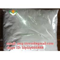 Wholesale Natural Mestanolone Acetate Men Sex Hormone 521-11-9 Sildenafil 99.37% from china suppliers