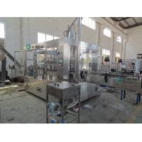 Wholesale 4000bph Water bottling equipment  for Glass Bottle , water bottling machines from china suppliers