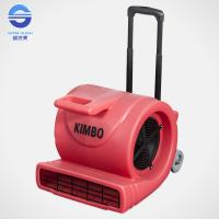 Wholesale Electric Handheld 3 Speed Carpet Dryer Air Mover Fan 220V - 240V from china suppliers