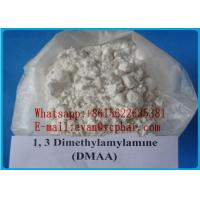 Wholesale White Powder Fat Burning Hormones 4 - Methyl - 2 - Hexanamine Hydrochloride No Side Effect from china suppliers