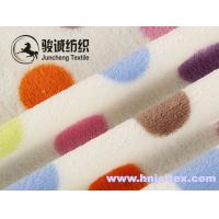 Wholesale Color spot sherpa coral fabrics coral fleece fabric for pajamas fabric and apparel from china suppliers