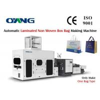 Wholesale Eco - friendly Laminated Non Woven Box Bag Making Machine With Loop Handle from china suppliers