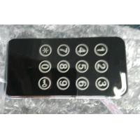 Wholesale Quality cabinet lock sauna lock unlocked by code password cardkey from china suppliers