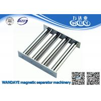 Buy cheap Super Strong Neodymium Permanent Magnetic Separator Magnet from wholesalers