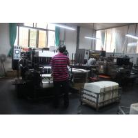 Dongguan Meishi Printing Co., Ltd