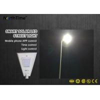 Wholesale 60W All-in-One LED Solar Street Lights With Lithium Battery 36AH , Solar Street Lamp from china suppliers