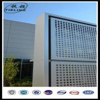 Wholesale Decorative perforated metal for exterior building decoration from china suppliers