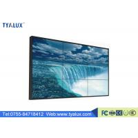 Wholesale 55 Inch Original Panel 4K Digital Signage Video Wall LCD , touch video wall screens from china suppliers