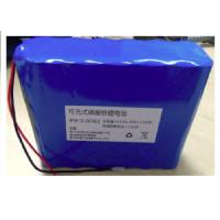 Wholesale Car Battery Pack Deep Circle Solar Lifepo4 Battery 12.8V  20AH from china suppliers