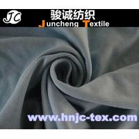 Wholesale Super soft solid dyed polyester home use towel microfibre towel fabric Woven fabric from china suppliers