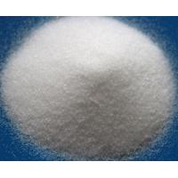 Quality 13235-36-4 Micronutrient Fertilizer White Crystalline Powder for sale