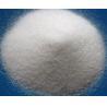 Buy cheap  EDTA Micronutrient Fertilizer from wholesalers