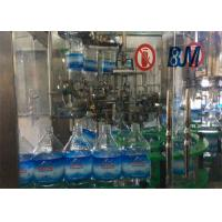 Quality 12 Filling Heads Automatic Water Filling Machine Stainless Steel For 5L Bottle for sale