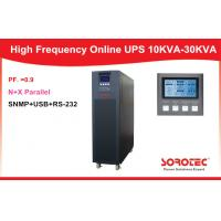 Wholesale 10 30kva hp9335c plus high frequency stable pure sine wave