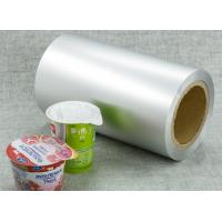 Wholesale lacquer aluminium foil with ps heat seal for yogurt lid from china suppliers