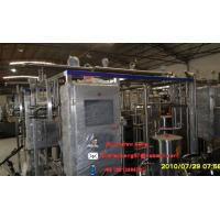 Quality pasteurized milk machine for sale