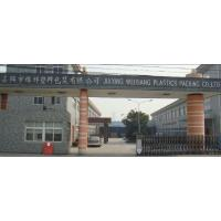 Jiaxing Weixiang Plastic Wrapping Co., Ltd.