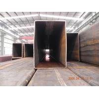 Wholesale JIS, GB, ASTM Standard Large Diameter Square Rectangular Steel Pipes Tubing For Ship Building from china suppliers