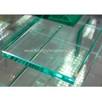 Wholesale Sightseeing Elevator Laminated Safety Glass Low-iron with 12.76--25.52mm from china suppliers