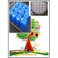 Wholesale Agrochemical Intermediates Sodium Methoxide Solution In Methanol from china suppliers