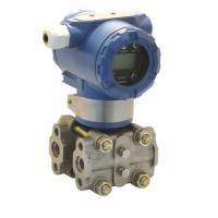 Wholesale Liquid Pressure Transmitter HPT200-H from china suppliers
